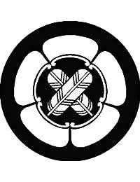 家紋シール 五つ瓜に違い鷹の羽紋 布タイプ 直径40mm 6枚セット NS4-1098