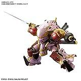 HG サクラ大戦 霊子戦闘機・無限(天宮さくら機) 1/24スケール 色分け済みプラモデル
