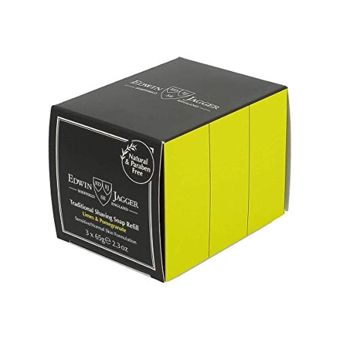 バウンドアンデス山脈モデレータエドウィンジャガー トラディショナルシェービングソープ ライム&ザクロ65g 3パック[海外直送品]Edwin Jagger Traditional Shaving Soap Limes and Pomegranate...