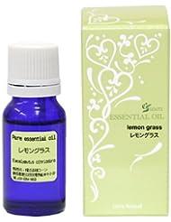 レモングラスオイル 10ml ywoil:エッセンシャルオイル(精油)