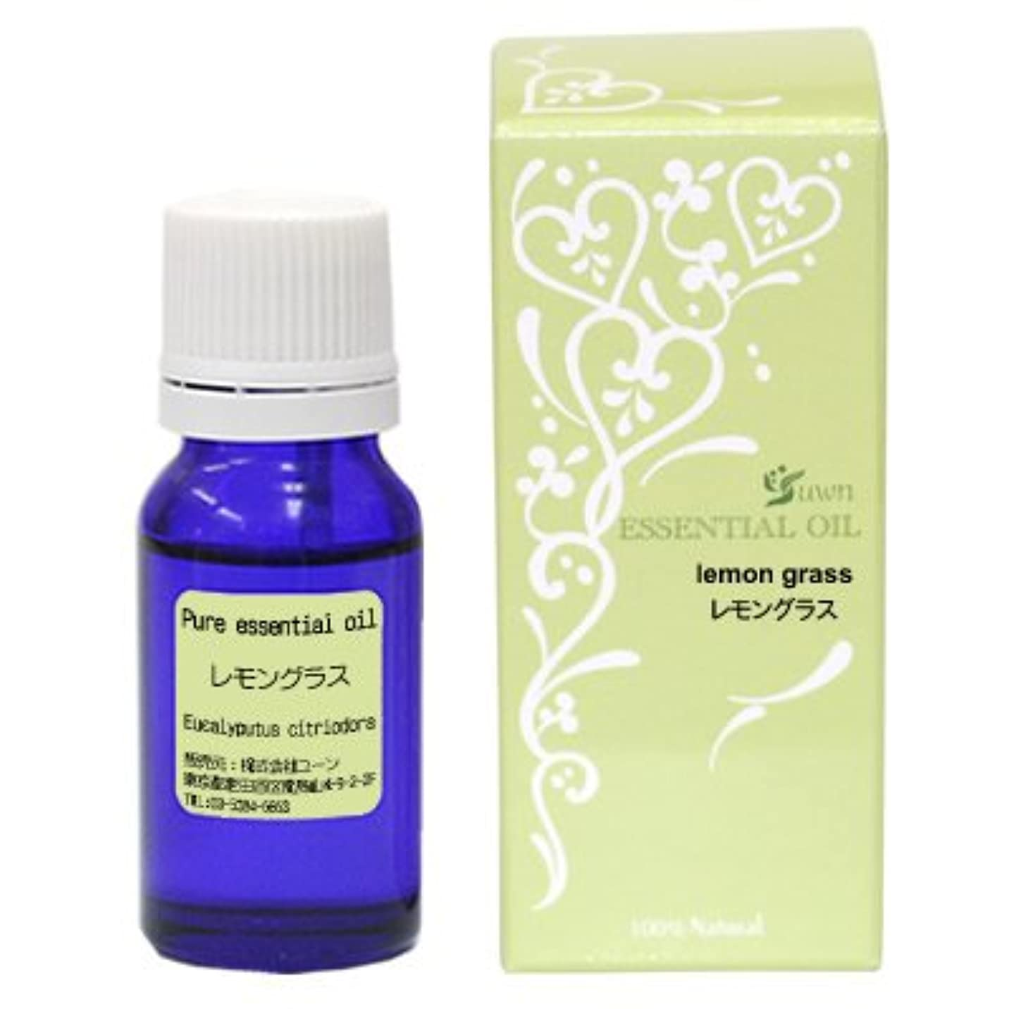 踊り子分配します悪性のレモングラスオイル 10ml ywoil:エッセンシャルオイル(精油)