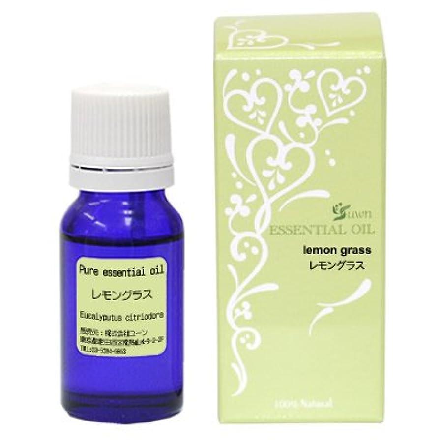数多年生睡眠レモングラスオイル 10ml ywoil:エッセンシャルオイル(精油)