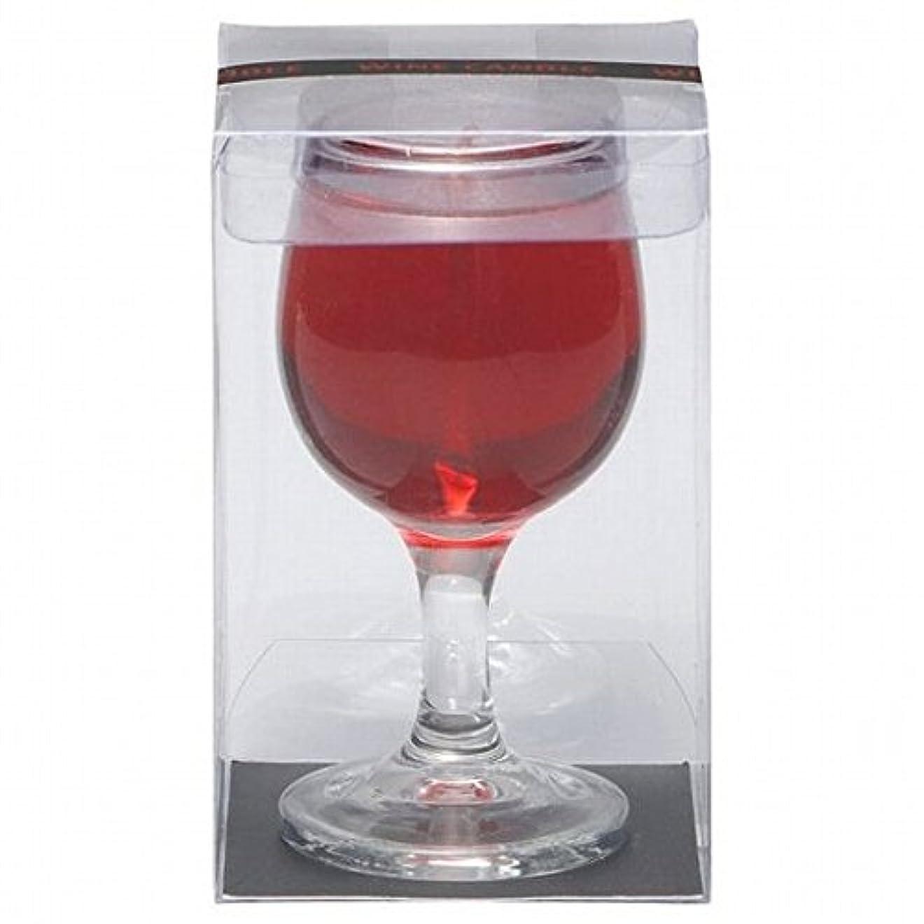 とらえどころのないコンテスト委任するkameyama candle(カメヤマキャンドル) ワインキャンドル(86260000)