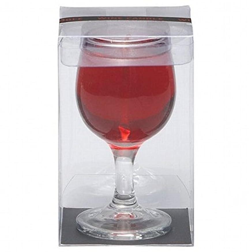 意見セントローラーkameyama candle(カメヤマキャンドル) ワインキャンドル(86260000)