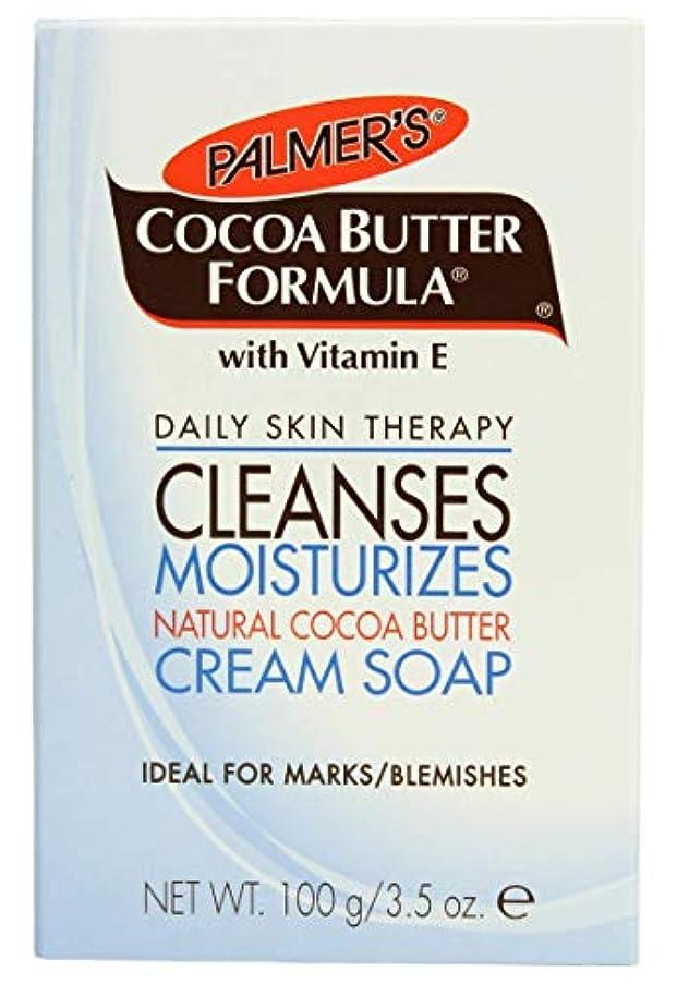 樹皮つまずく格納Palmer's Cocoa Butter Formula Bar Soap 100g