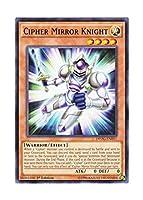 遊戯王 英語版 DPDG-EN037 Cipher Mirror Knight 光波鏡騎士 (ノーマル) 1st Edition