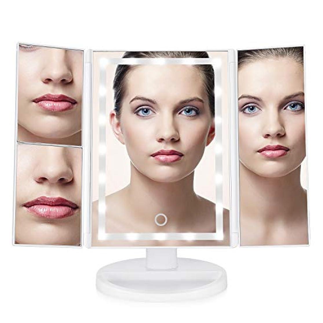 悩む目的悲観主義者化粧鏡 化粧ミラー 鏡 三面鏡 女優ミラー 卓上 折りたたみ 拡大鏡 2&3倍 ライトの明るさを調節可能 180°回転