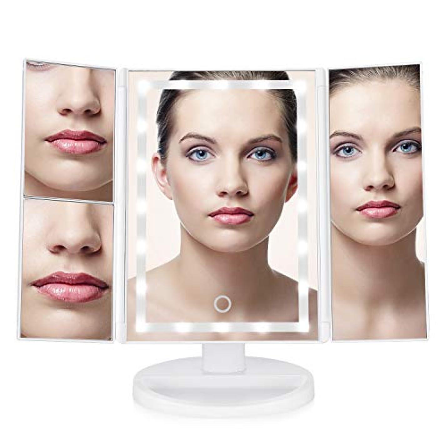 メンタル面白い分化粧鏡 化粧ミラー 鏡 三面鏡 女優ミラー 卓上 折りたたみ 拡大鏡 2&3倍 ライトの明るさを調節可能 180°回転