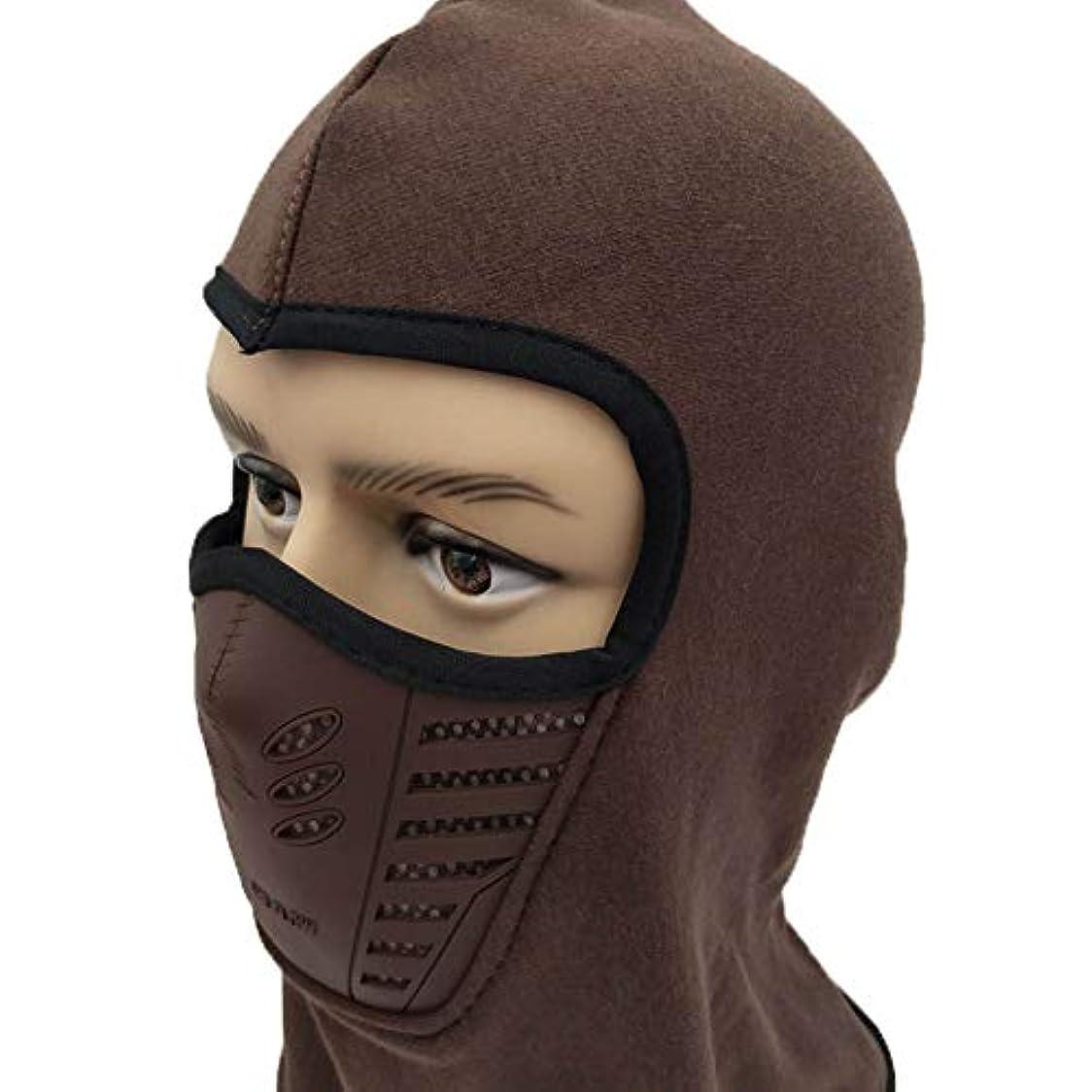 オプショナル滑りやすい代替Profeel ウィンターフリースネックウォーマー、フェイスマスクカバー、厚手ロングネックガーターチューブ、ビーニーネックウォーマーフード、ウィンターアウトドアスポーツマスク防風フード帽子