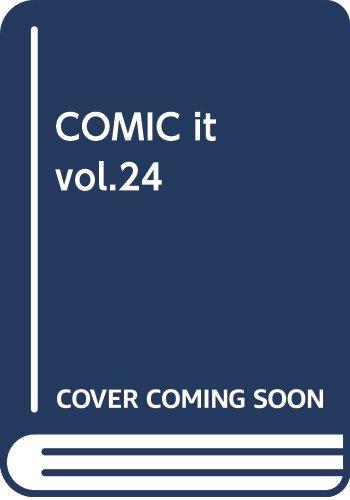 COMIC it vol.24