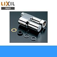 [INAX]ウォーターハンマー低減用部品[アングル用・ストレート用ソケット]WA-21【LIXILリクシル】