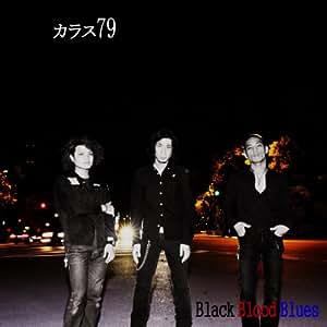 Black Blood Blues