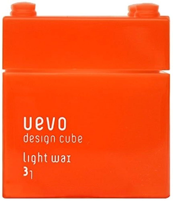 商業の高原努力ウェーボ デザインキューブ ライトワックス 80g