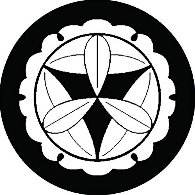 家紋シール 雪輪に九枚笹紋 布タイプ 直径40mm 6枚セット NS4-2078