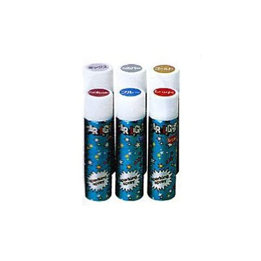騒々しいさまよう薬を飲むヘアカラースプレー スターライトスプレー t7524132 ゴールド
