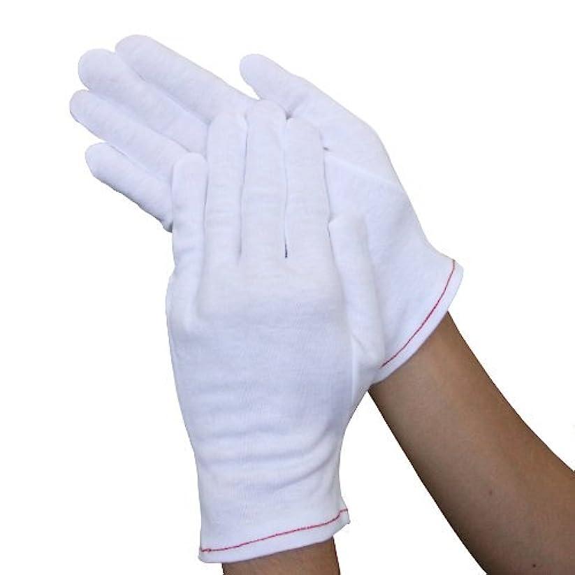 者アブストラクトアスリートウインセス 【心地よい肌触り/おやすみ手袋】 綿100%手袋 (1双) (M)