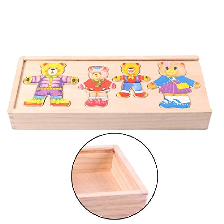 Yinpinxinmao パズル 3歳用 木製パズルセット 赤ちゃん 知育玩具 熊 変化 服 子供 誕生日ギフト EUII82XGGMZ5GXE1Y07B0450JB