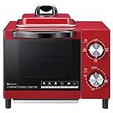 KOIZUMI(コイズミ) 【トーストしながら目玉焼き】オーブントースター レッド KOS-0701/Rの写真