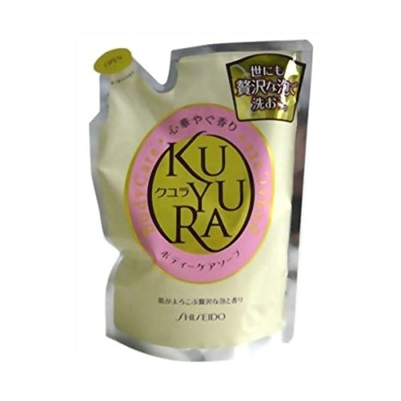 鉄道流産中級【お徳用 3 セット】 クユラ ボディケアソープ 心華やぐ香り つめかえ用400ml×3セット