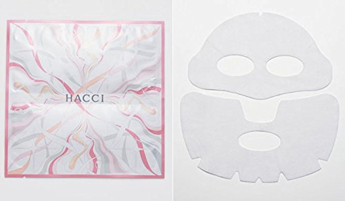 うまくやる()発音折り目HACCI ハッチ シートマスク 3枚セット  【HACCI ショップバッグ付】