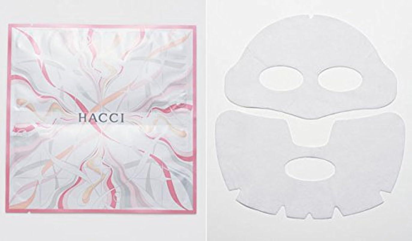 HACCI ハッチ シートマスク 3枚セット  【HACCI ショップバッグ付】