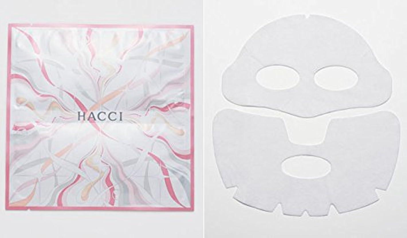 人事と闘うモナリザHACCI ハッチ シートマスク 3枚セット  【HACCI ショップバッグ付】
