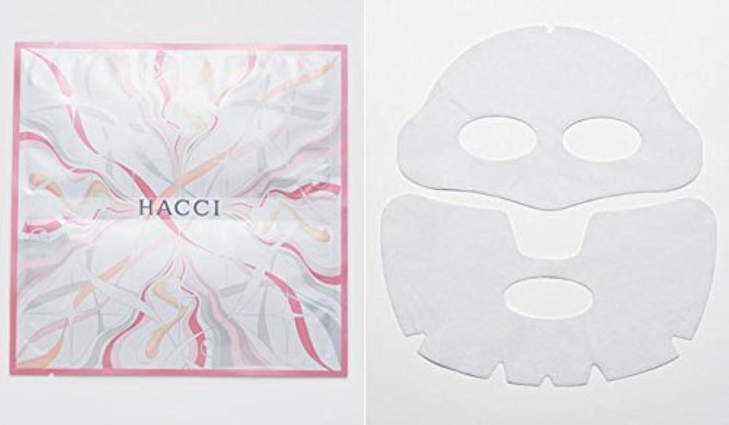 卑しいエッセンス甘やかすHACCI ハッチ シートマスク 3枚セット  【HACCI ショップバッグ付】