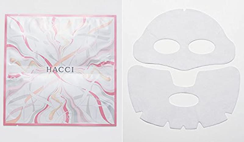イチゴ誘惑する時制HACCI ハッチ シートマスク 3枚セット  【HACCI ショップバッグ付】