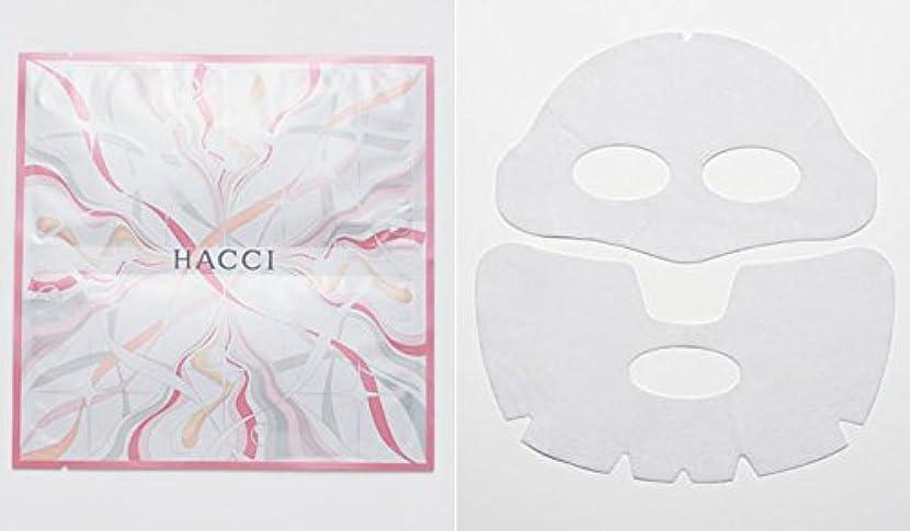 縮約ベル幾分HACCI ハッチ シートマスク 3枚セット  【HACCI ショップバッグ付】