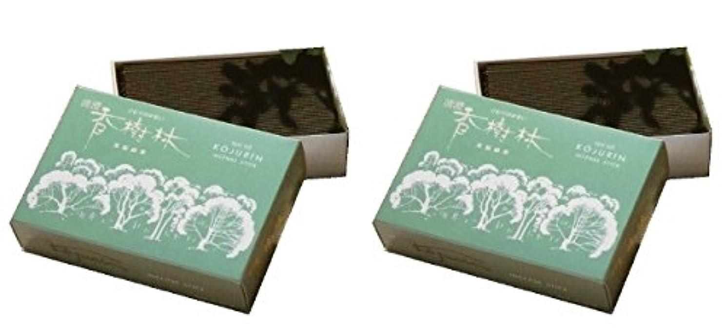 軍艦ひまわりによると玉初堂 清澄香樹林 大バラ 2箱セット