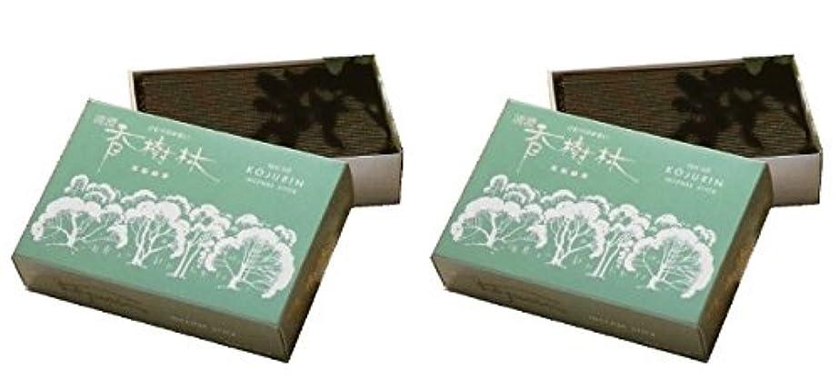 清める薄暗いテラス玉初堂 清澄香樹林 大バラ 2箱セット