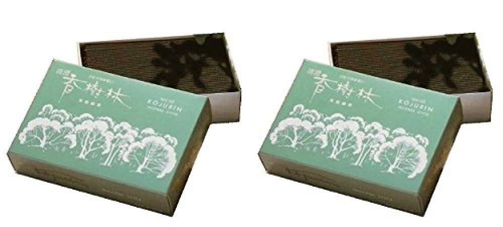 前に福祉生む玉初堂 清澄香樹林 大バラ 2箱セット