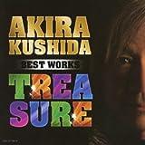 串田アキラ BEST WORKS TREASURE