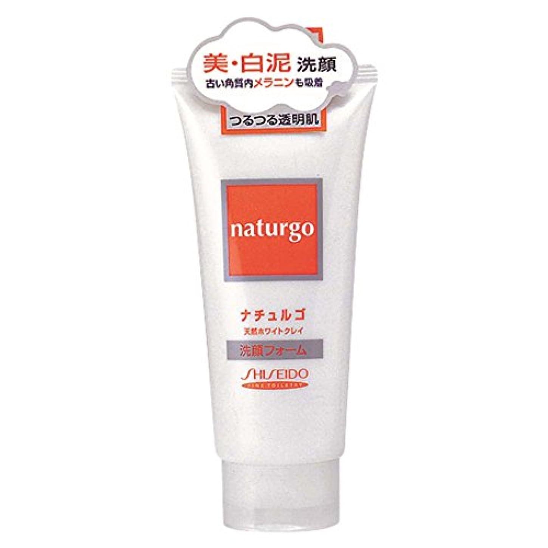 ご覧ください市場クリアナチュルゴ 洗顔フォーム ホワイトクレイ 120g
