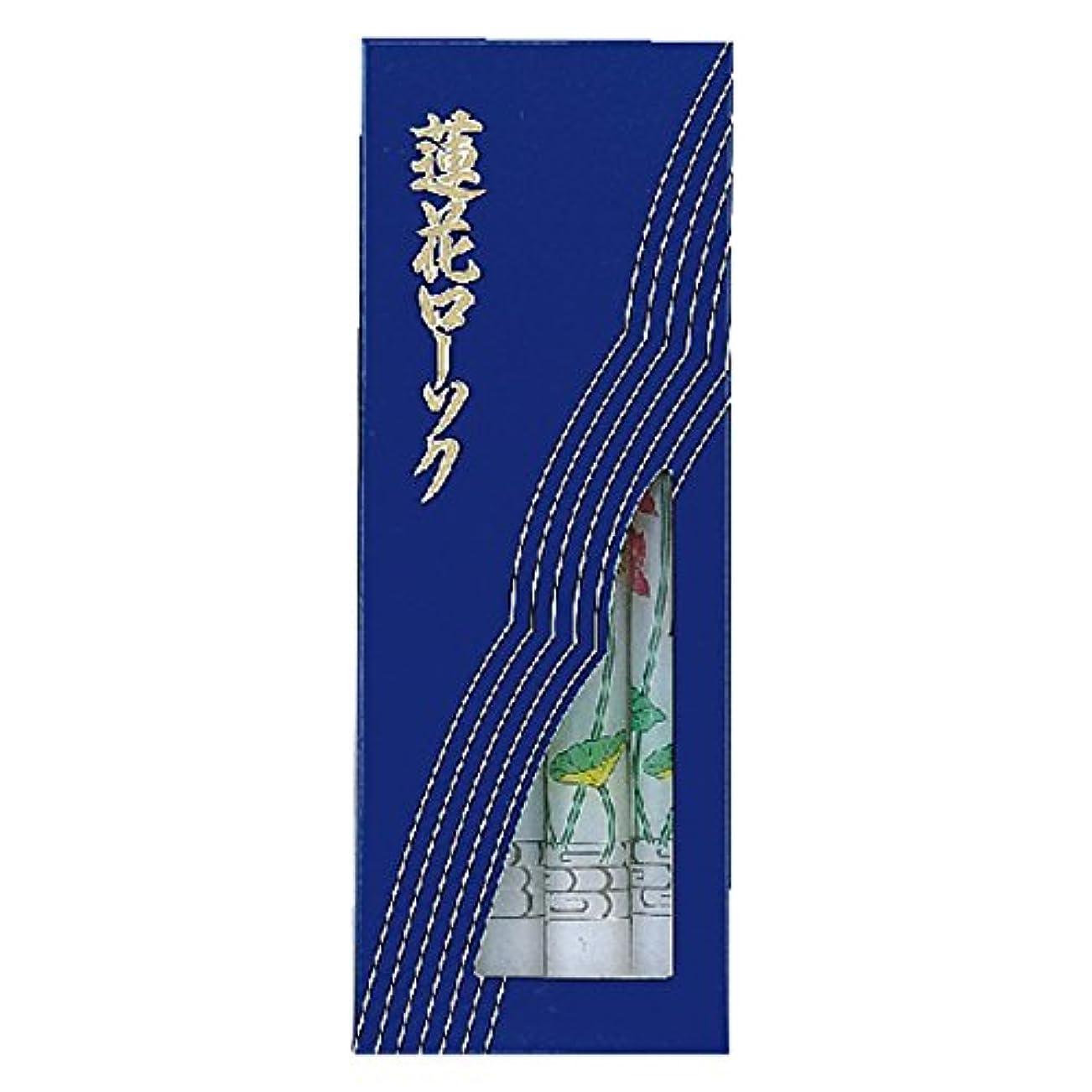 破壊的なプレゼン香水カメヤマ 大10号蓮花