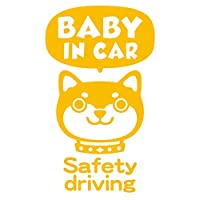imoninn BABY in car ステッカー 【パッケージ版】 No.73 イヌさん2 (黄色)