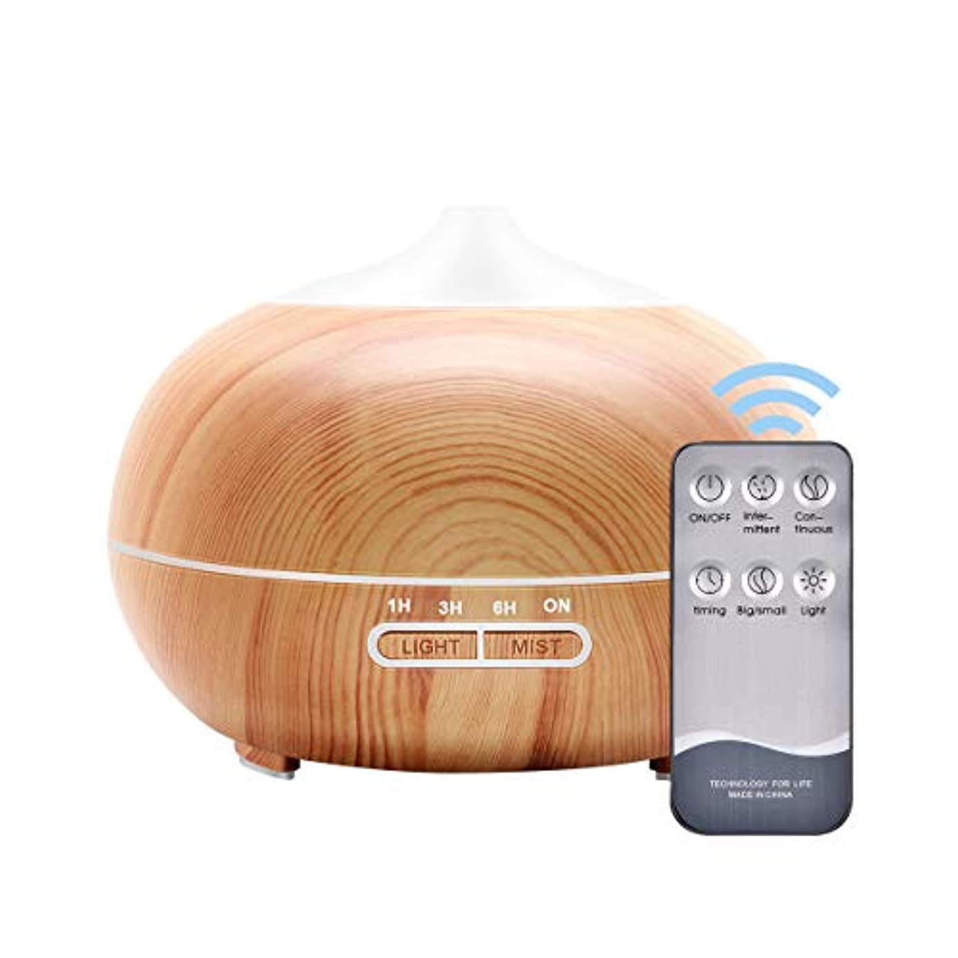 王朝スティーブンソン変換するHealifty Essential Oil Diffuser Aroma Essential Oil Cool Mist Humidifier Remote Control Aromatherapy Diffuser with JP Plug