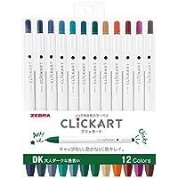 ゼブラ 水性ペン クリッカート DK12色セット WYSS22-12CDK