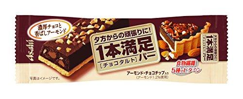 アサヒグループ食品 1本満足バー チョコタルト 1本×9本
