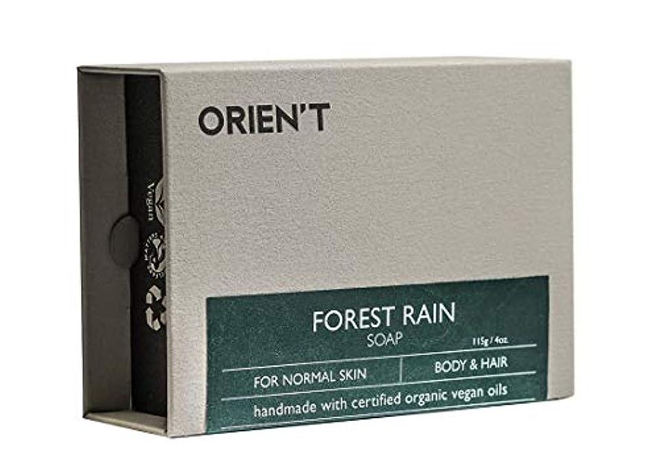 柔和暴徒最も【 ORIEN'T Forest Rain Soap 】「霖」手工皂、ECOCERTオーガニック認定原料