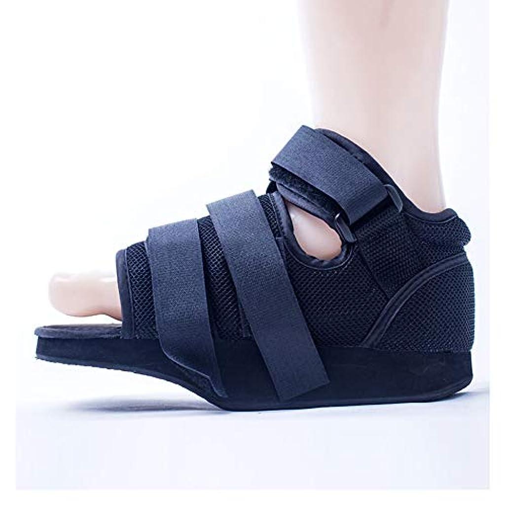 タイト通貨罪人壊れたつま先/足の骨折のための術後スクエアトゥウォーキングシューズ - ボトムキャストシューズ術後の靴 - 調節可能な医療ウォーキングブーツ (Size : M)
