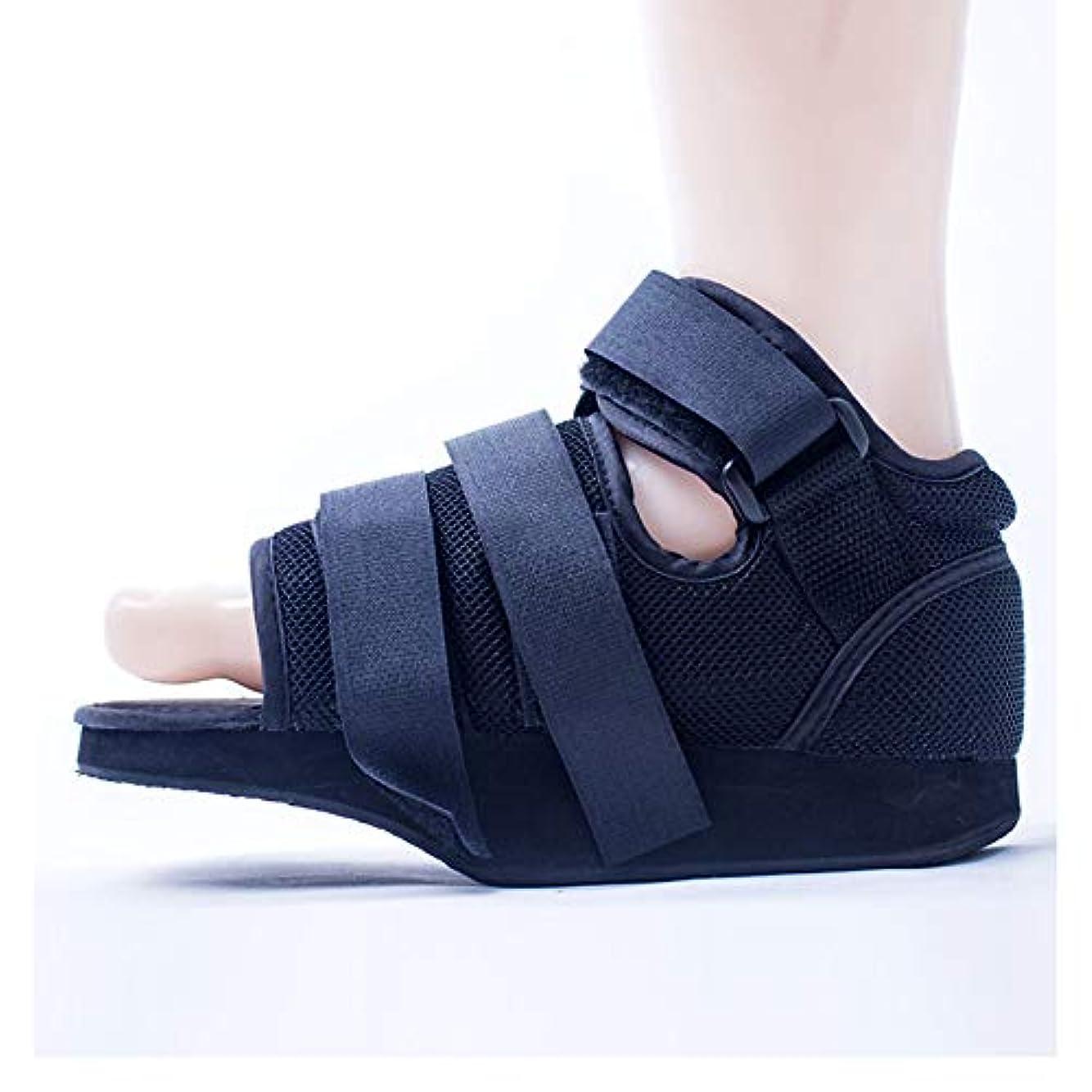 不名誉なログ枕壊れたつま先/足の骨折のための術後スクエアトゥウォーキングシューズ - ボトムキャストシューズ術後の靴 - 調節可能な医療ウォーキングブーツ (Size : L)