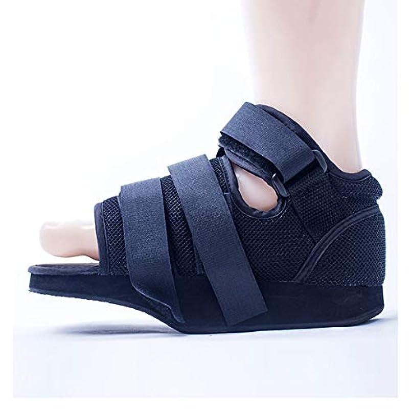 教科書建築ヒョウ壊れたつま先/足の骨折のための術後スクエアトゥウォーキングシューズ - ボトムキャストシューズ術後の靴 - 調節可能な医療ウォーキングブーツ (Size : L)