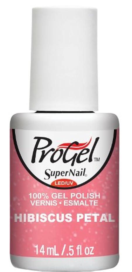 ぼかし処方する商品SuperNail ProGel Gel Polish - Hibiscus Petal - 0.5oz / 14ml