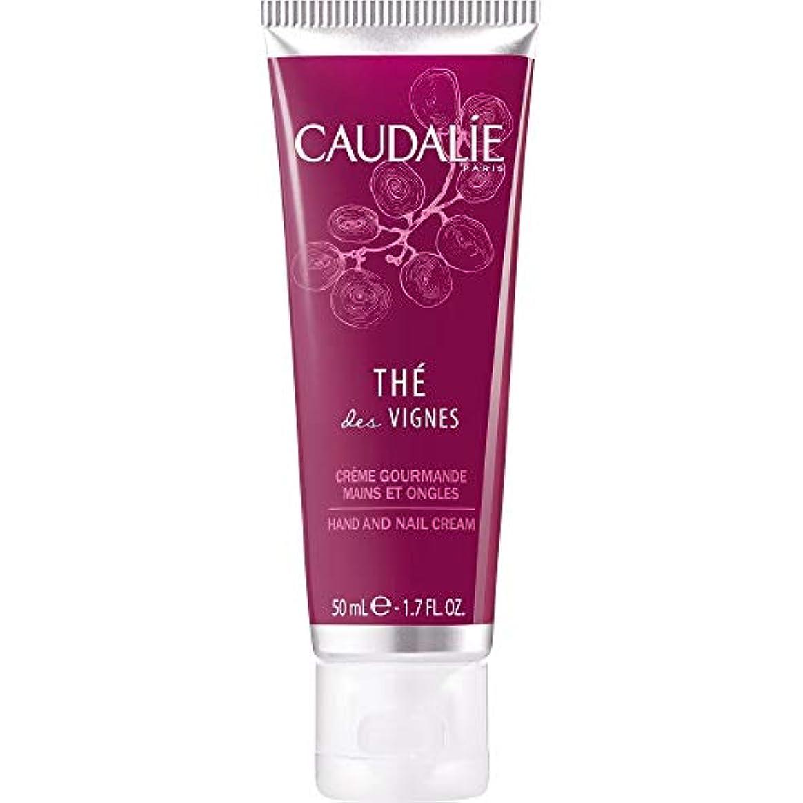 指標不愉快中にCaudalie Th De Vignes Hand Cream 50ml [並行輸入品]