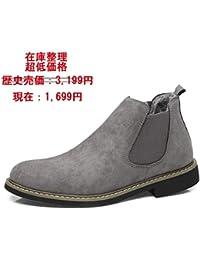 [Yuanhua] スニーカー メンズ 厚底 通気 軽量 人気 安い 靴 メンズ カジュアル シューズ メンズ ブーツ 通勤通学 アウトドアシューズ メンズ 滑り止め