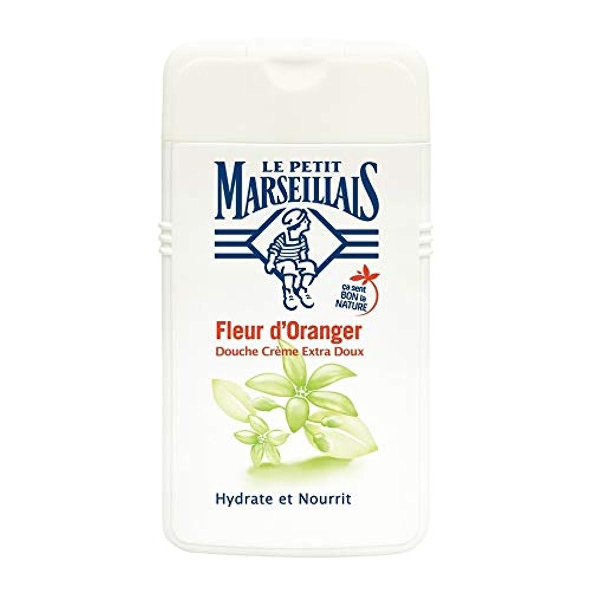 グリース本土悲観的ル?プティ?マルセイユ(Le Petit Marseillais) オレンジフラワー シャワークリーム ボディウォッシュ 250ml