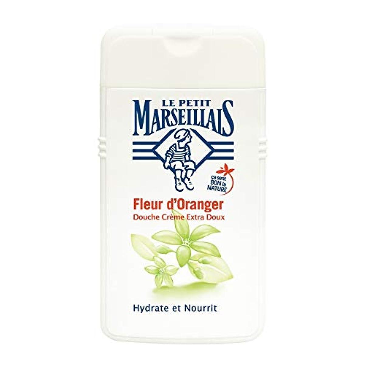 しおれた副好む「オレンジフラワー」 シャワークリーム フランスの「ル?プティ?マルセイユ(Le Petit Marseillais)」 250ml ボディウォッシュ