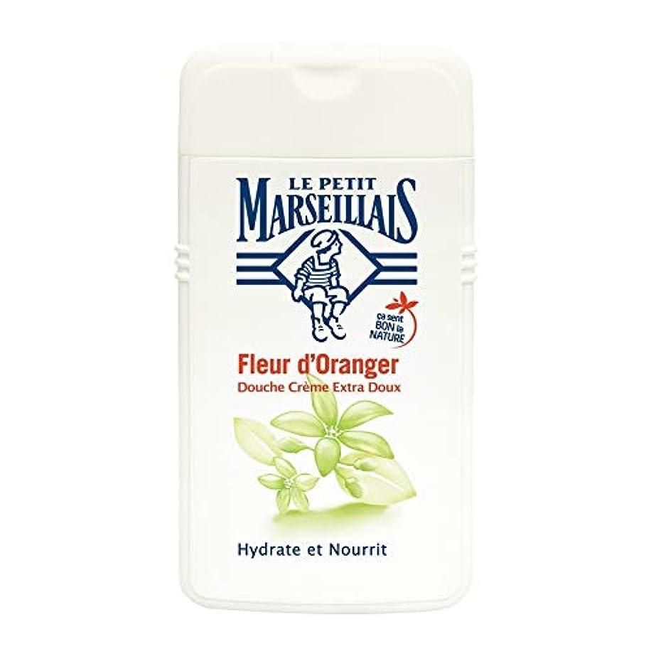 ダーリンそっと恥ずかしいル?プティ?マルセイユ(Le Petit Marseillais) オレンジフラワー シャワークリーム ボディウォッシュ 250ml