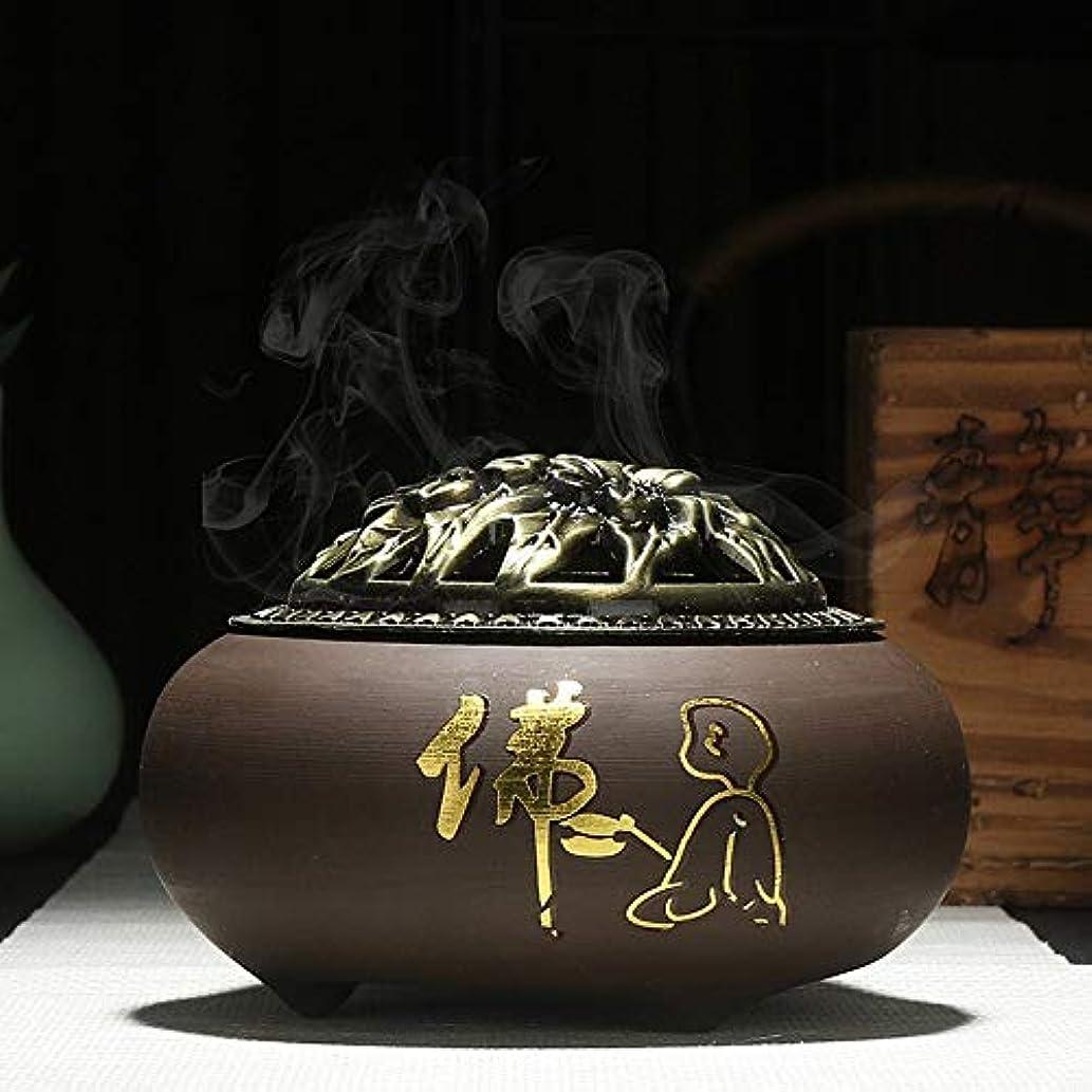 苛性思慮のない苛性Ceramic Incense Stove, Purple Sand, Antique Copper Cover, Tripod Incense Stove, Incense Stove, Buddha Religious Appliance (仏)